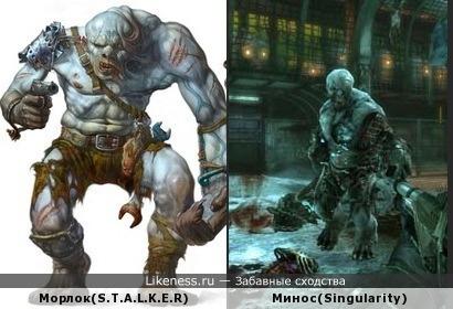 Особо опасные, синюшные и мускулистые мутанты