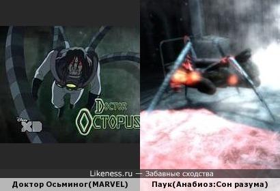 Доктор Осьминог похож на Паука из игры Анабиоз: Сон разума