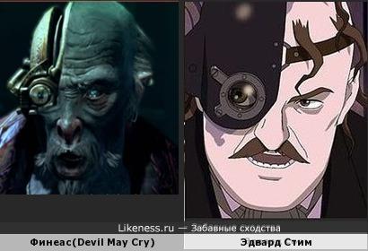 Демон из DMC: Devil May Cry похож на персонажа из SteamBoy