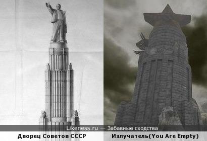 Гигантские башни, а вместо флюгера...
