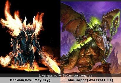 Демонические кентавры