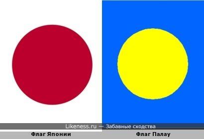 Флаги стран Восходящего и Полуденного Солнц