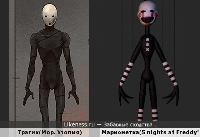 """Марионетка из Five Nights at Freddy's похожа на Трагика из игры """"Мор. Утопия"""". И, сдаётся мне, не только внешне..."""