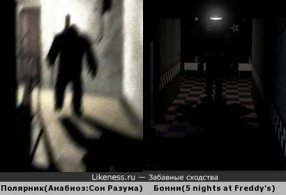 Полная аналогия: аниматроник в Западном холле из FNaF 1 напомнил Полярника из игры Анабиоз: Сон Разума.