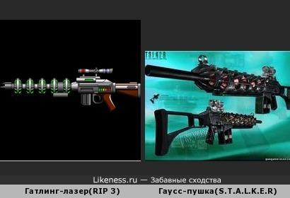 Прототип гаусс-пушки из S.T.A.L.K.E.R найден! Это... Гатлинг-Лазер из игры RIP 3: The Last Hero