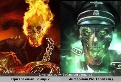Мистические горя(ч//щ)ие скелеты