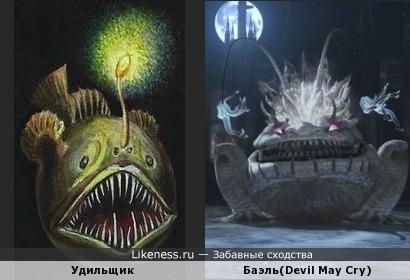 Кто играл в Devil May Cry 4, тот поймёт(один из боссов игры похож на рыбу-удильщика)