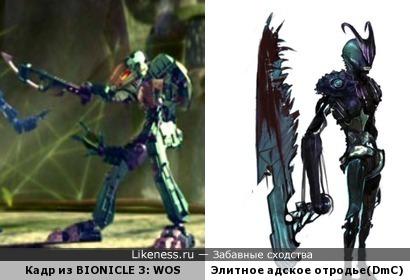 Концепт-арт к игре про чертей 2013 года напомнил один кадр из мультфильма про роботов 2005 года...