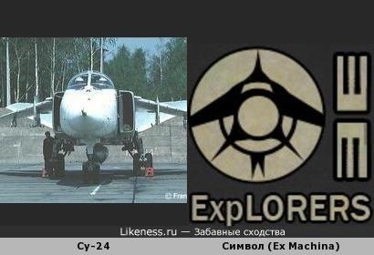 Опознавательный знак Исследователей из игры Ex Machina похож на Су-24