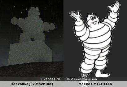 Пасхалка из Ex Machina напоминает логотип производителя шин MICHELIN