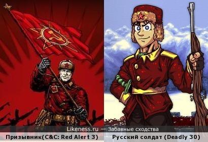 Русский солдат из хоррора Deadly 30 похож на Призывника из стратегии Command & Conquer: Red Alert 3