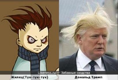 """Развевающаяся на ветру причёска Дональда Трампа напомнила вечно взъерошенного Жильца из игры """"Тук-тук-тук"""""""