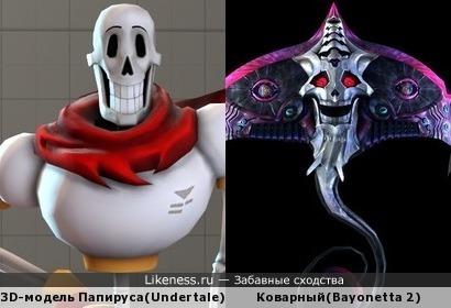 Если сравнивать ТОЛЬКО черепа, то 3D-модель скелета из Undertale похожа на демонического ската из игры Bayonetta 2