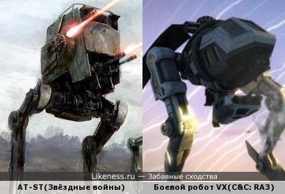 Японский боевой робот из Command & Conquer: Red Alert 3 - дальнейшее развитие Имперского шагохода из Звёздных войн