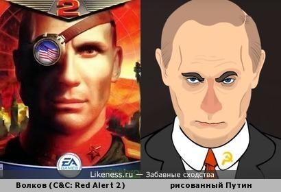 Суровый взгляд, серп с молотом... Товарищ Путин напомнил одного из персонажей серии Command & Conquer: Red Alert