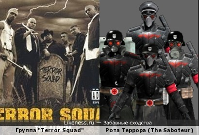 Заяндексуйте сперва Terror Squad, а затем припишите The Saboteur к первоначальному запросу...