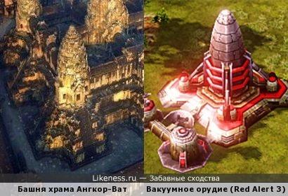 Вакуумный Коллапсатор из компьютерной игры Command & Conquer: Red Alert 3 похож на башню храма Ангкор-Ват
