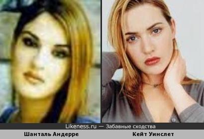 Шанталь Андере похожа на Кейт Уинслет