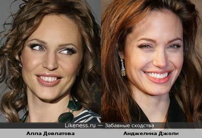 Алла Довлатова похожа на Анджелину Джоли