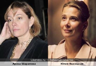Арина Шарапова похожа на Юлию Высоцкую