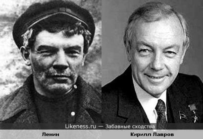 Кирилл Лавров похож на Ленина