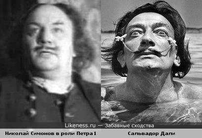 Николай Симонов в роли Петра 1 похож на Сальвадора Дали