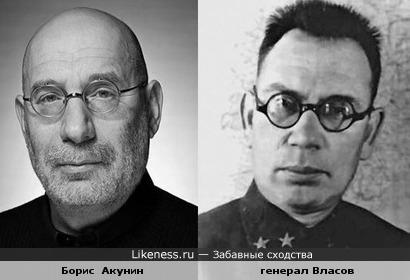 Писатель Борис Акунин похож на генерала Власова