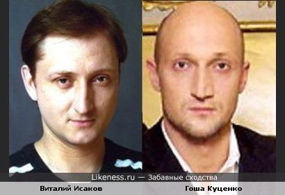 Гоша Куценко VS Виталий Исаков