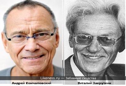 Андрей Кончаловский VS Виталий Закруткин