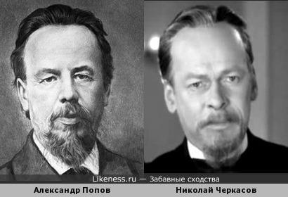 Изобретатель радио Александр Попов и Николай Черкасов