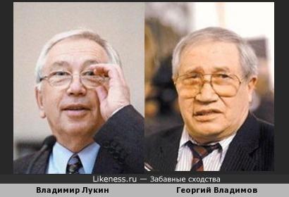 Политик Лукин и писатель Георгий Владимов