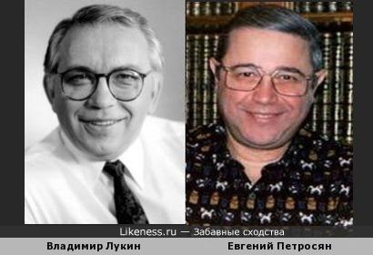 ПОЛИТИК или ЮМОРИСТ,КТО ЕСТЬ КТО? Владимир Лукин и Евгений Петросян