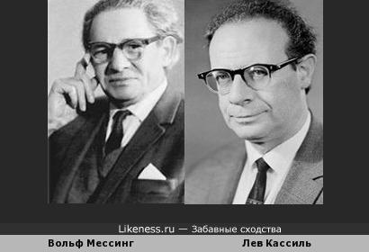 Вольф Мессинг и Лев Кассиль