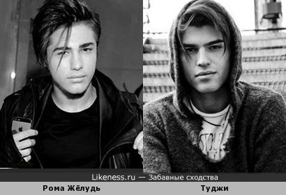 Игнат Керимов (Рома Жёлудь) VS Туджи (Турадж Кешткар)