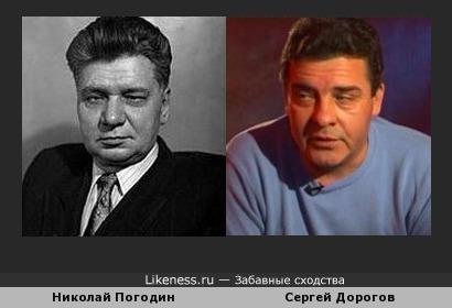Сергей Дорогов (6 кадров) и Николай Погодин