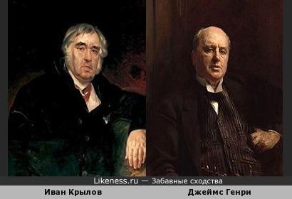 Баснописец Иван Крылов и писатель Джеймс Генри