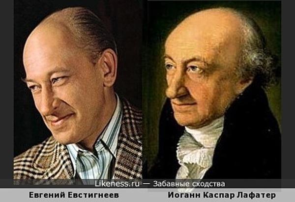 Евгений Евстигнеев и Иоганн Каспар Лафатер
