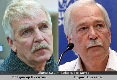 Борис Грызлов и актёр Владимир Никитин