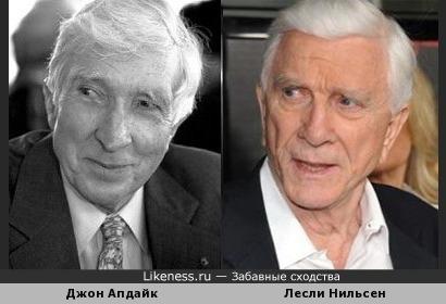 Лесли Нильсен и Джон Апдайк