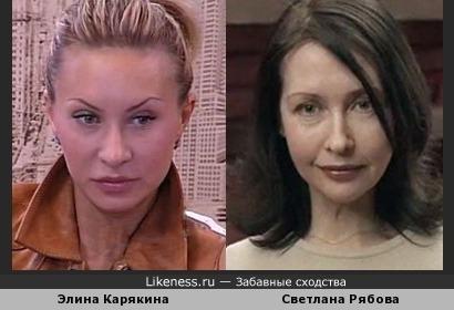 Элина Карякина (Дом-2) и актриса Светлана Рябова