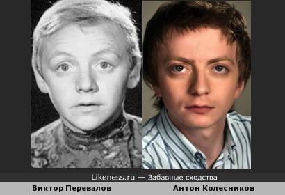 Антон Колесников и Виктор Перевалов