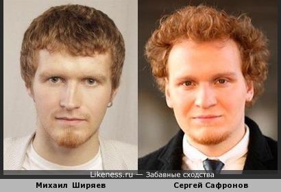 Сергей Сафронов и Михаил Ширяев