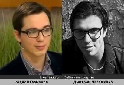 Родион Газманов и Дмитрий Малашенко