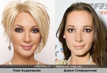 Лера Кудрявцева и Дарья Спиридонова