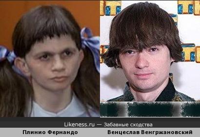 Дочь Фантоцци и Ярослав Шурупов