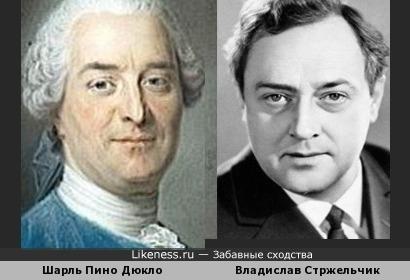 Владислав Стржельчик и Шарль Пино Дюкло