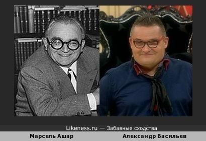Александр Васильев и Марсель Ашар