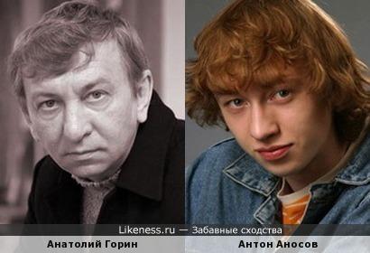Молодым - везде у нас дорога, старикам - везде у нас почет... Анатолий Горин и Антон Аносов