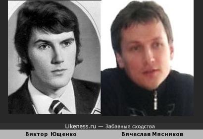 Молодой Виктор Ющенко-Украина VS Вячеслав Мясников «Уральские пельмени»-Россия