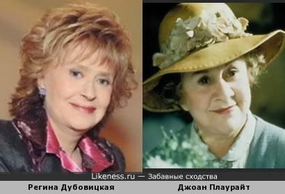 АНШЛАГ ! Регина Дубовицкая и Джоан Плаурайт